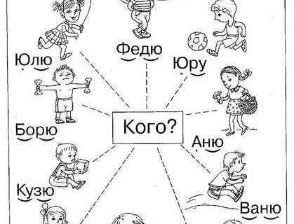 Задания и упражнения со звуками и буквами для детей 5-6 лет_82