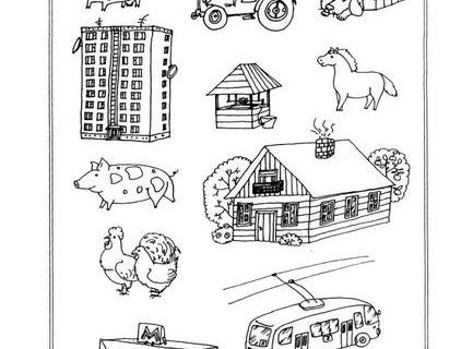 Занимательная география для дошкольников 26