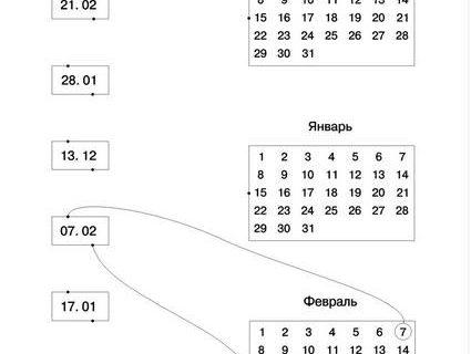 Обучение ребенка определять время (5-8 лет) 61