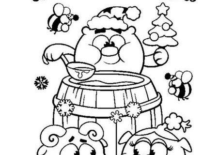 Поздравительные открытки - раскраски для детей со Смешариками 1