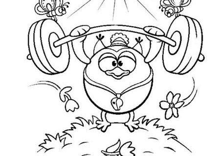 Поздравительные открытки - раскраски для детей со Смешариками 3