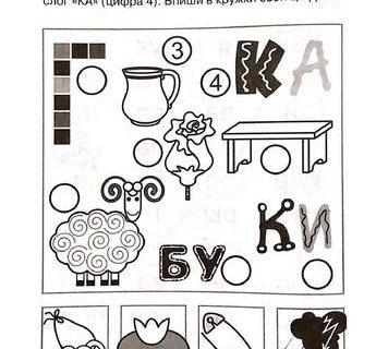 Ребусы со словами, звуками и буквами_9