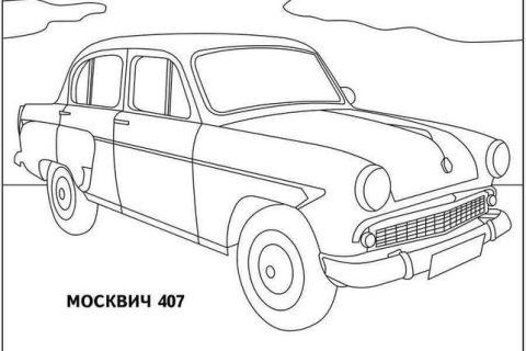 Ретро автомобили раскраска для мальчиков 14