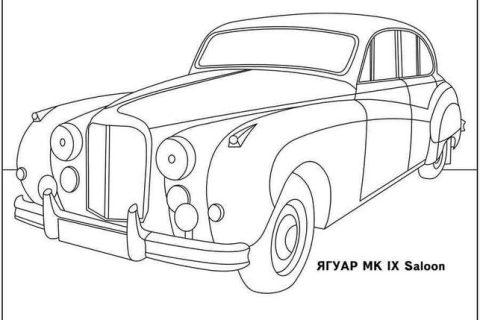 Ретро автомобили раскраска для мальчиков 15