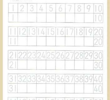 Учимся умножать - упражнения для детей 6-8 лет 2