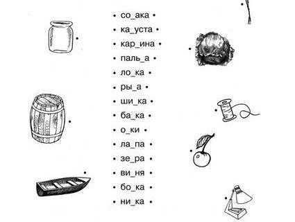 обучение ребенка 4-8 лет чтению целых слов 19