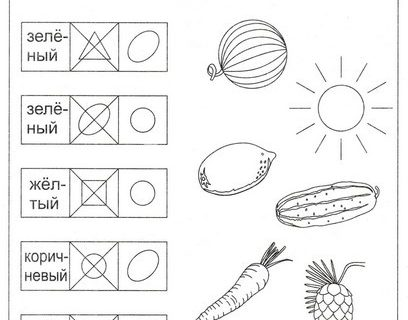 Задания для развитие логики и мышления для детей 4-6 лет часть 2_25