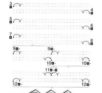 Рисуем и пишем обеими руками 14