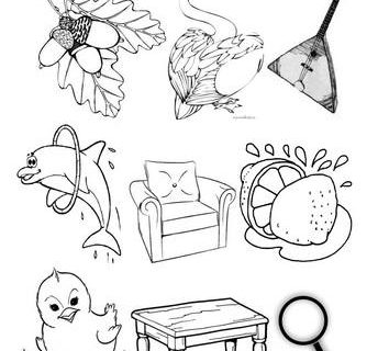 Сборник буквенных и фонетических заданий и упражнений для дошкольников звуки ль_1