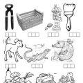 Сборник буквенных и фонетических заданий и упражнений для дошкольников звуки щ_1