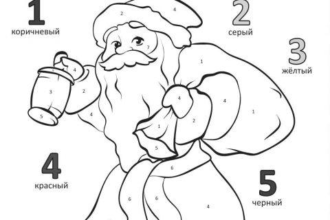 Новогодние раскраски по номерам 1