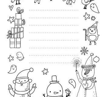 Письмо Деду Морозу 9
