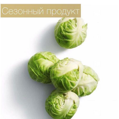 Сезонный продукт - капуста