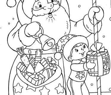 Дед Мороз и Новый Год раскраски 2