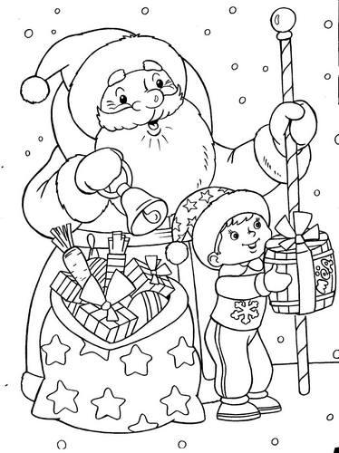 Дед Мороз и Новый Год 2