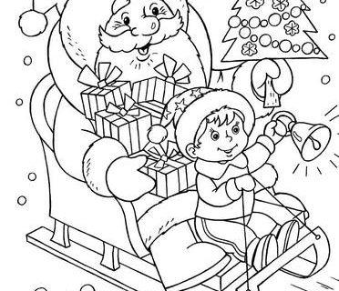 Дед Мороз и Новый Год 12
