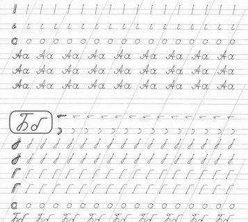 Пропись для формирования каллиграфического почерка_1