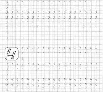 Пропись для формирования каллиграфического почерка_13