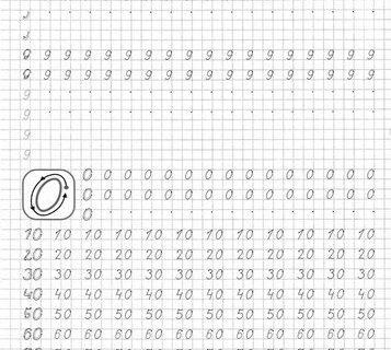 Пропись для формирования каллиграфического почерка_16