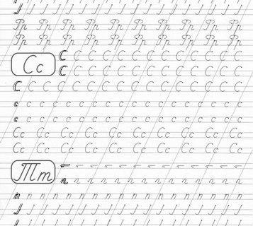 Пропись для формирования каллиграфического почерка_7