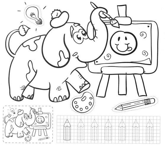 Прописи - раскраски для ребенка от 4-5 лет_5