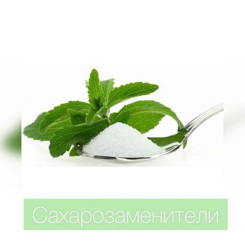 О природных сахарозаменителях рассказывает врач-диетолог