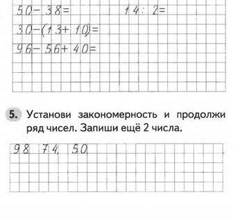 Математика для 2 класса - сборник проверочных и контрольных работ_77