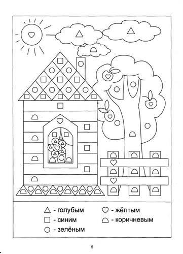 Развивающие раскраски для детей 3-5 лет_5