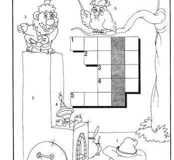 Сборник загадок-заданий для детей_1