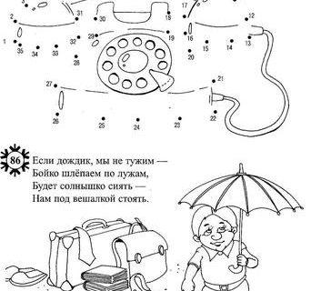 Сборник загадок-заданий для детей_85-86